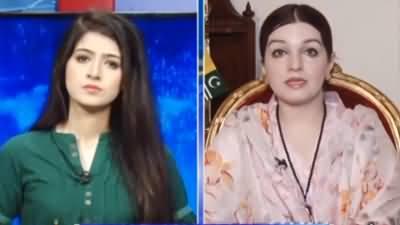 Capital Live with Aniqa Nisar (Kashmir Bane Ga Pakistan) - 5th August 2020