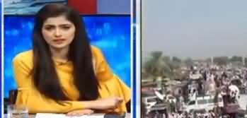 Capital Live with Aniqa Nisar (Maulana Ka Azadi March) - 30th October 2019