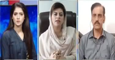 Capital Live with Aniqa Nisar (NAB Active Again) - 12th August 2020