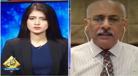 Capital Live with Aniqa Nisar (PDM Vs PTI Govt) - 19th October 2020
