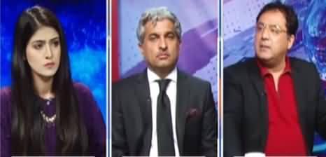 Capital Live with Aniqa Nisar (Senate Election, Open Ballot) - 9th February 2021