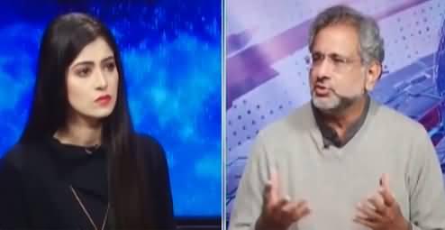 Capital Live with Aniqa Nisar (Shahid Khaqan Abbasi Exclusive Interview ) - 20th January 2021