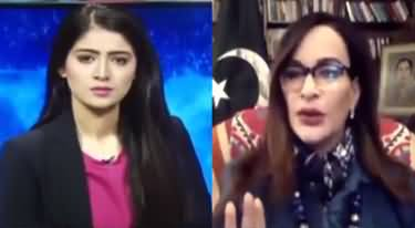 Capital Live with Aniqa Nisar (Sherry Rehman Interview) - 24th September 2020