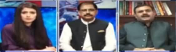 Capital Live with Aniqa Nisar (Siasi Mahaz Arai) - 29th October 2019