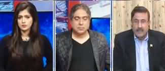 Capital Live with Aniqa Nisar (What Are The Priorities of PTI Govt) - 4th February 2020