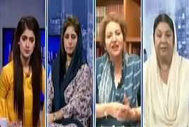 Capital Live With Aniqa (Opposition Alliance Against PTI) – 10th August 2018