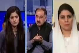 Capital Live With Aniqa (Pakistan's Economical Condition) – 12th October 2018