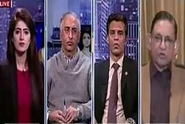 Capital Live With Aniqa (Pakistan's Economy) – 20th December 2017