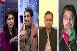 Capital Live With Aniqa (Parliament Per Lanat) – 19th January 2018
