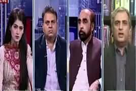 Capital Live With Aniqa (PMLN Leadership in London) – 30th October 2017