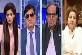 Capital Live With Aniqa (PMLN, PPP United Against PTI) – 19th October 2018