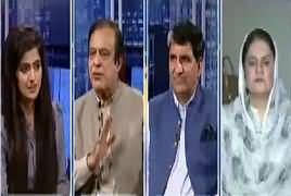 Capital Live With Aniqa (Political Parties Menifesto) – 22nd June 2018