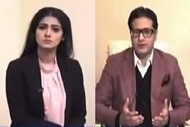 Capital Live With Aniqa (PPP Leadership in Trouble) – 29th December 2018
