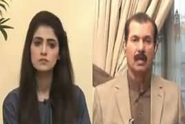 Capital Live With Aniqa (PTI Govt Performance) – 17th April 2019