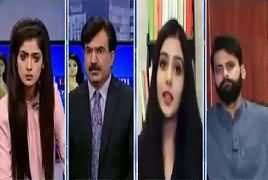 Capital Live With Aniqa (PTI Removed Atif Mian) – 7th September 2018