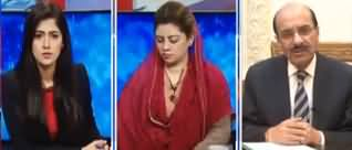 Capital Live with Aniqa (Q League Bhi Hakumat Se Naraz) - 15th January 2020