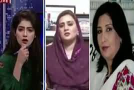 Capital Live With Aniqa (Race of Chairman Senate) – 9th March 2018