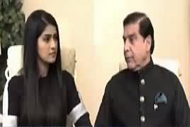 Capital Live With Aniqa (Raja Pervez Ashraf Exclusive Interview) – 17th November 2018