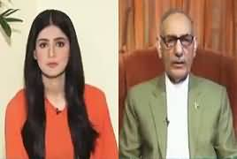Capital Live With Aniqa (Samjhota Express Incident) – 31st March 2019