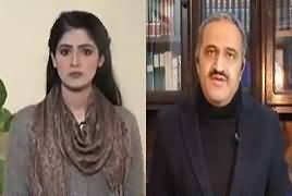 Capital Live With Aniqa (SC Order About Private School Fees) – 14th December 2018
