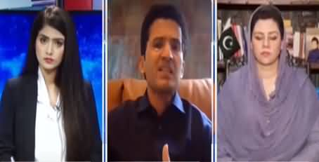 Capital Live with Aniqa (Shahbaz Sharif's Issue) - 12th May 2021