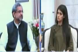 Capital Live With Aniqa (Shahid Khaqan Abbasi Exclusive) Part-2 – 8th July 2018