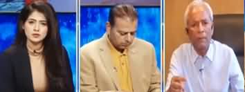 Capital Live with Aniqa (Sharif Family's Activities in London) - 24th February 2020
