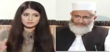 Capital Live with Aniqa (Siraj ul Haq Exclusive Interview) - 14th May 2020