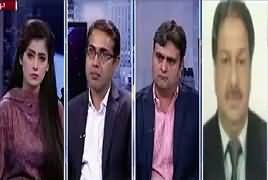 Capital Live With Aniqa (Smog in Punjab) – 13th November 2017