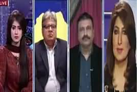 Capital Live With Aniqa (T10 Cricket League In Pakistan) – 11th December 2017