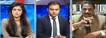Capital Live with Aniqa (UN Secretary General Pakistan Visit) - 18th February 2020