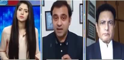 Capital Live with Aniqa (Uzair Baloch JIT Report) - 6th July 2020