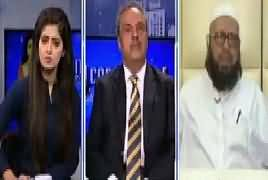 Capital Live With Aniqa (War in Yemen) – 21st September 2018