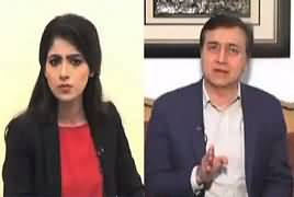 Capital Live With Aniqa (Who Is Doing Accountability) – 15th December 2018