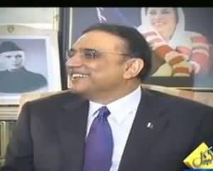 Capital Special (A Documentary On President Zardari 5 Years and the History of PPP) - 8th September 2013