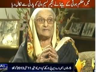 Capital Special (Begam Naseem Wali Khan Special Interview) - 18th January 2014