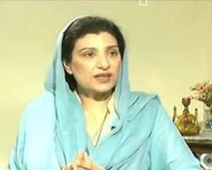 Capital Special (Exclusive Interview with Farzana Raja Chair Person Benazir Income Support Program) - 8th September 2013