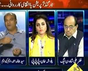 Capital Special (Kya Karachi ki Awaam Bewaqoof Hai?) - 13th September 2013