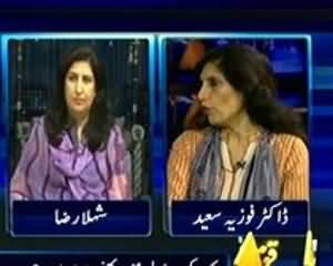 Capital Special (Mulk Kis Daldal Mei Phasta Ja Raha hai?) - 22nd September 2013