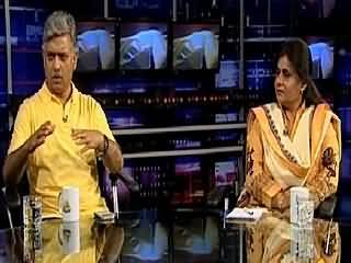 Capital Special (Hate Speech Against Minorities) – 16th May 2015
