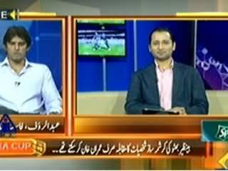 Capital Special P-1 (Gen Zia ul Haq Wanted To Bring Imran Khan in Politics) – 8th March 2014