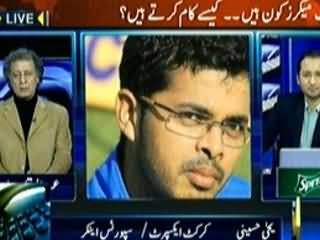 Capital Special P-1 (Pakistan and India Leading in Match Fixing) - 2nd March 2014