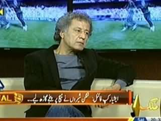 Capital Special P-2 (Gen. Zia ul Haq Wanted To Bring Iman Khan in Politics) – 8th March 2014