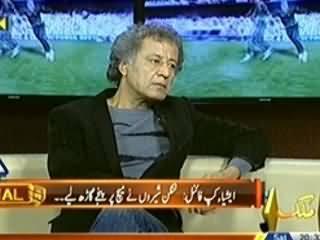 Capital Special P-2 (Gen. Zia ul Haq Wanted To Bring Iman Khan in Politics) – 8th March 2014