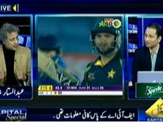 Capital Special P-2 (Pakistan and India Leading in Match Fixing) – 2nd March 2014
