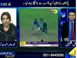 Capital Special P-2 (Pakistan Won the Main Match of Asia Cup) - 2nd March 2014
