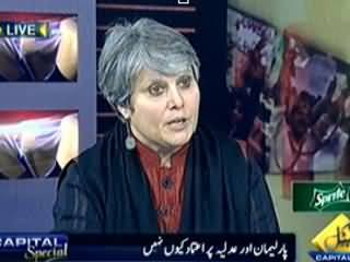 Capital Special P-2 (Why No Trust on Parliament and Judiciary) - 1st March 2014