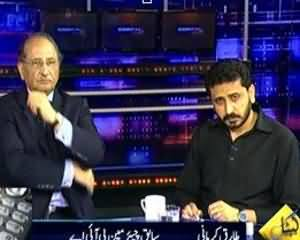 Capital Special (PIA Ke Khasaray Ka Asal Zimedar Kon?) - 15th September 2013
