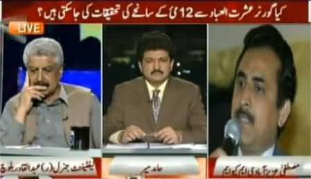 Capital Talk (12 May, Justice Still Not Served) - 12th May 2015