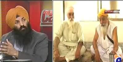Capital Talk - 16th July 2013 (KPK Ka Pehla Sikh Member Imran Khan Ka Shidai Kyun..?)